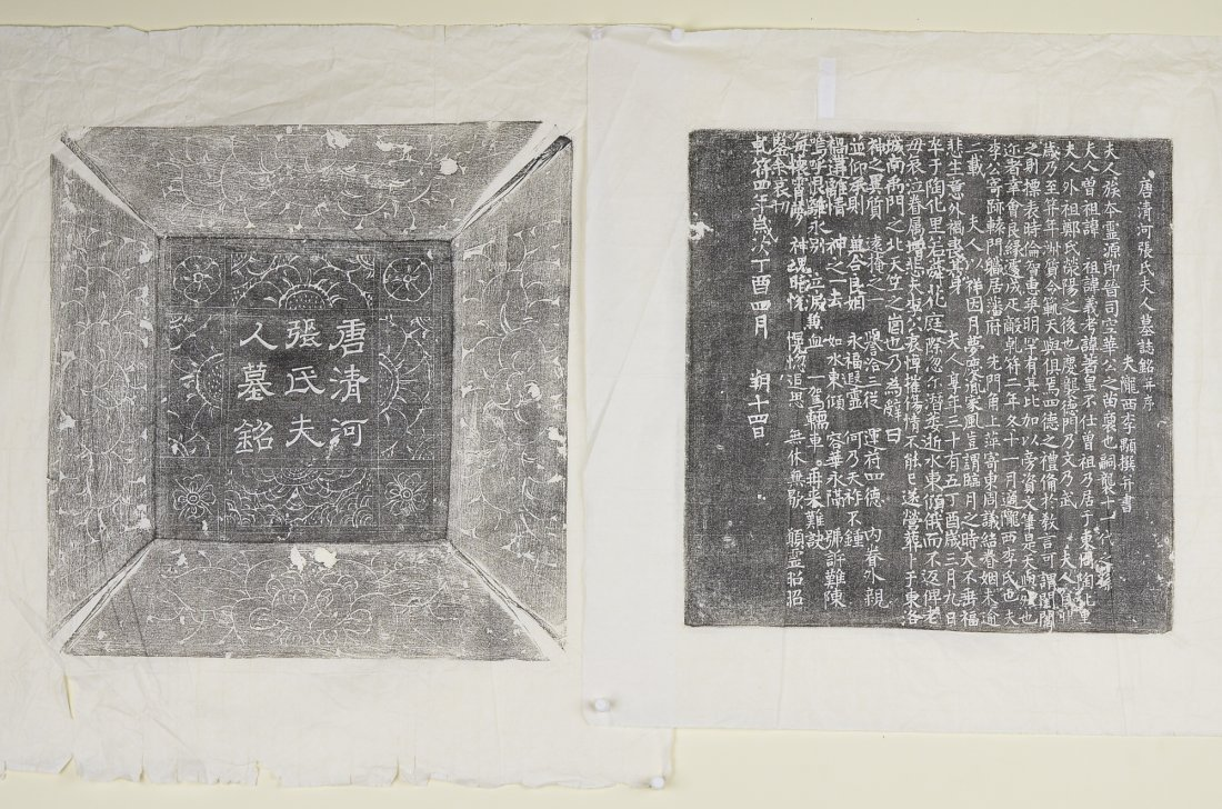 9: Pair of Chinese Stele Lithograph