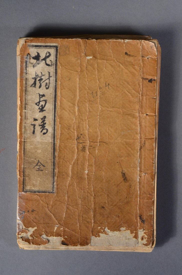 10: Japanese Book of Woodblock Prints Signed by Artist