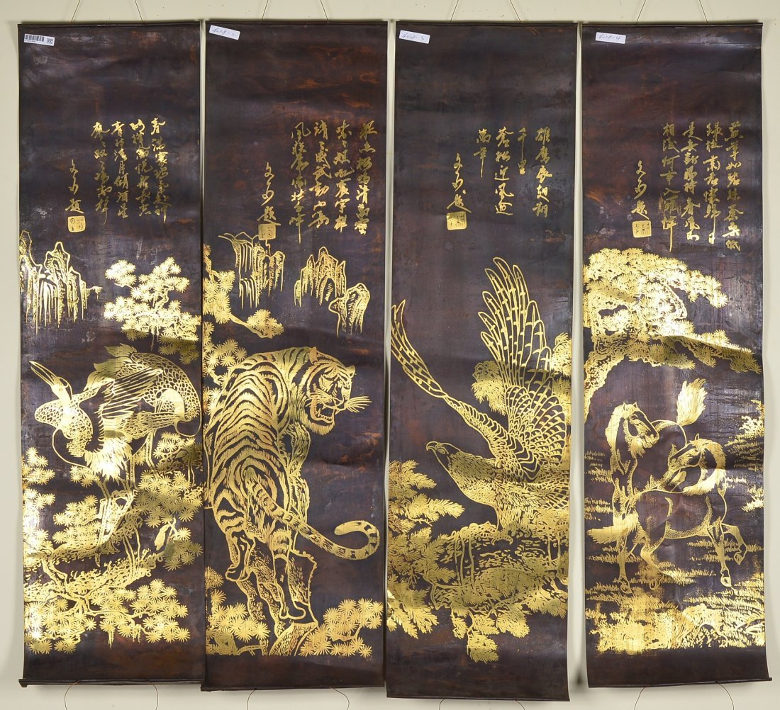 11: Four Pieces Chinese Copper Gold Paintings
