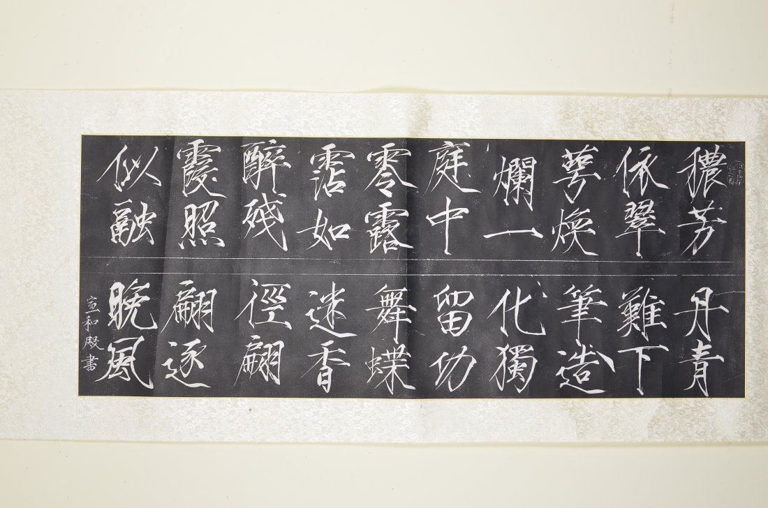 12: Pair of Chinese Emperor's Lithograph