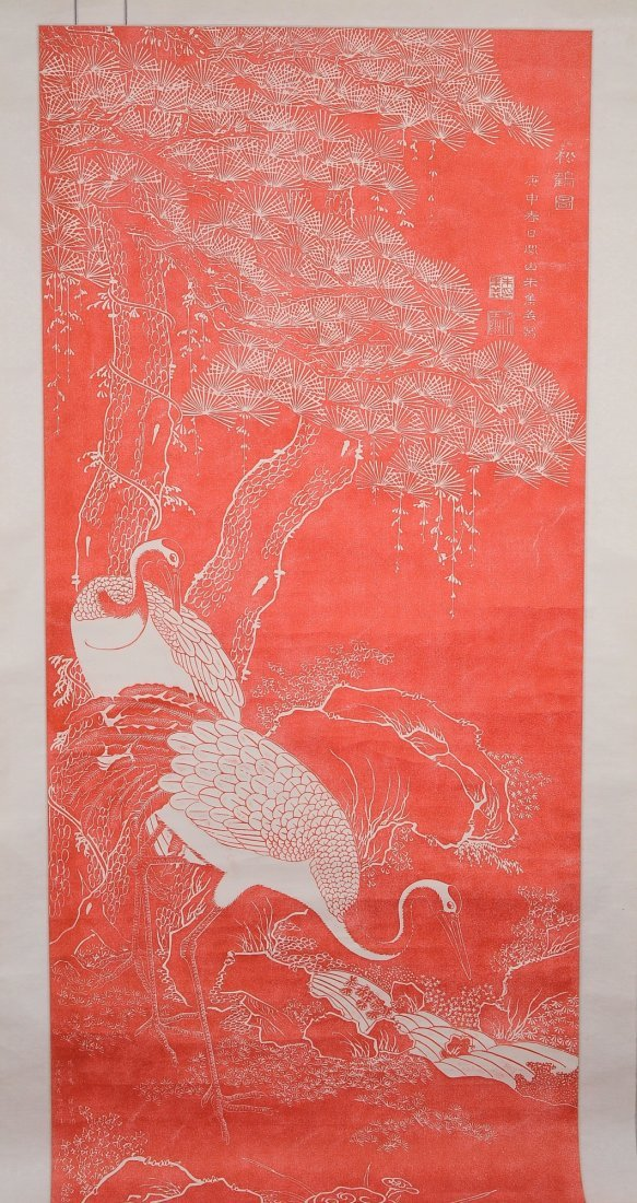 13: Chinese Red Calligraphy Lithograph