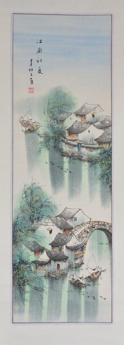 14: Mei Sun Chinese Watercolour Hanging Scroll