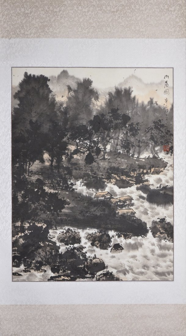 15: Chinese Watercolour Paintings Scroll