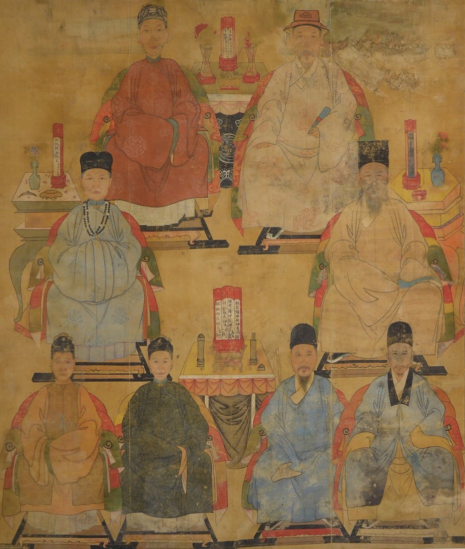 16: Chinese Qing Period Imperial Portrait Watercolour