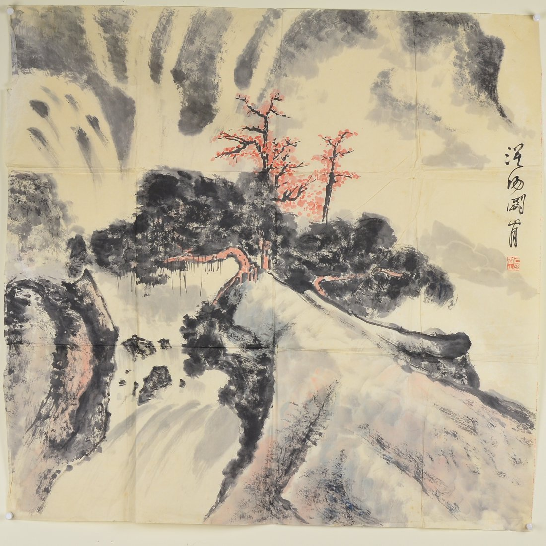 17: Set of 3 Chinese Watercolour Paintings