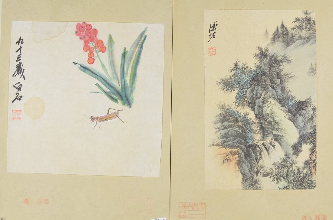 18: Set of Seven Chinese Watercolour Sketch Paintings