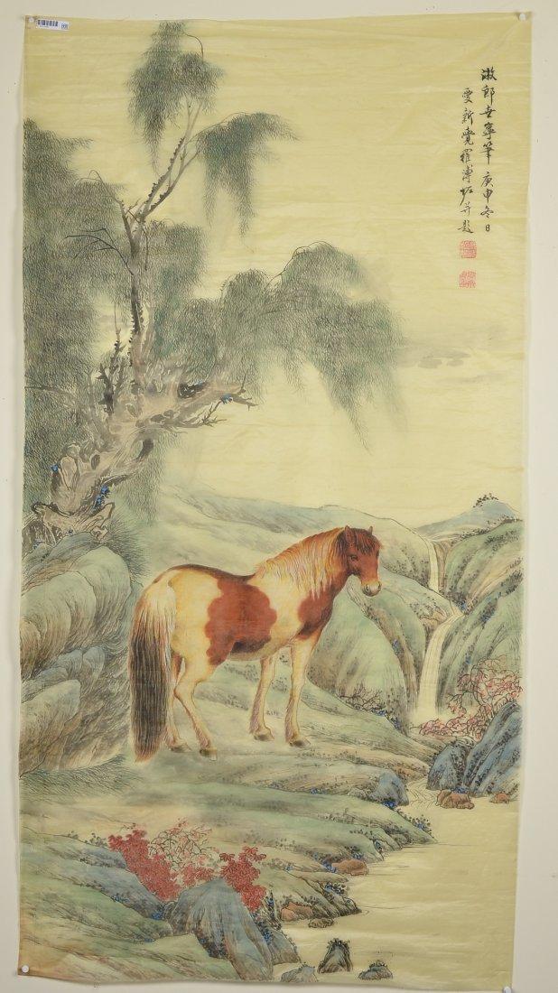 19: Chinese Watercolour Painting Silk Signed Pu Jin