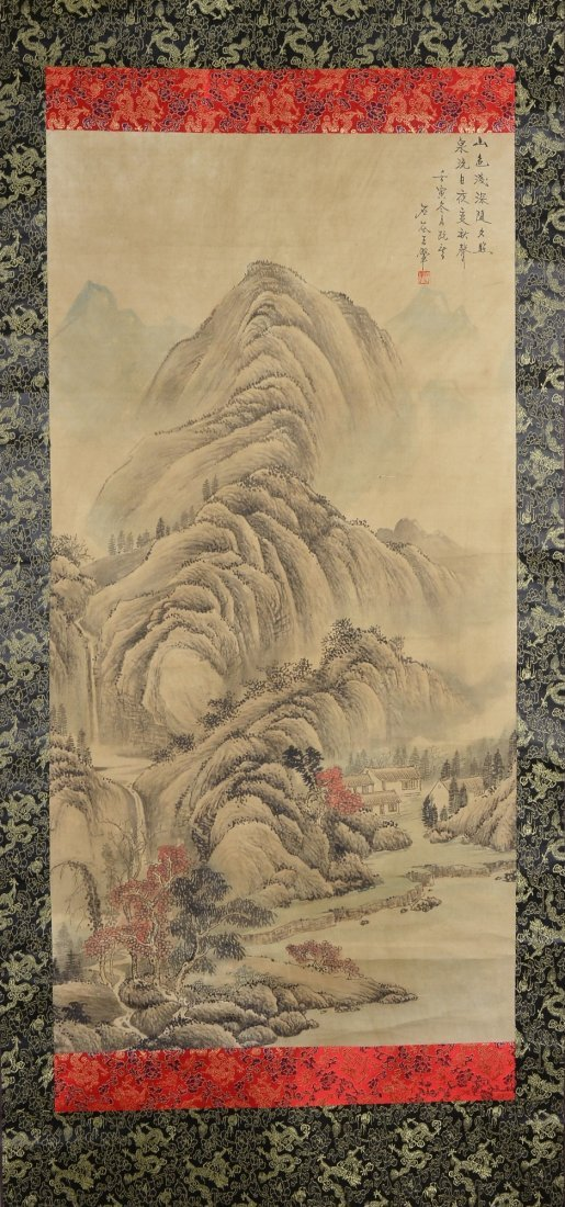 20: Chinese Watercolour Painting