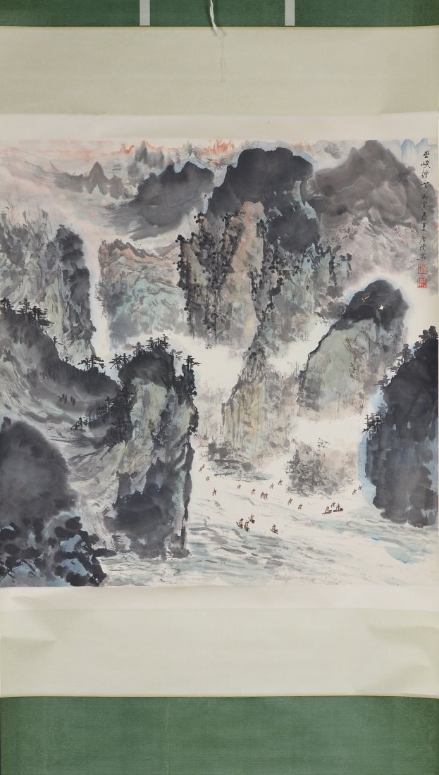 24: Chinese Watercolour Painting Scroll Signed Tang Pu