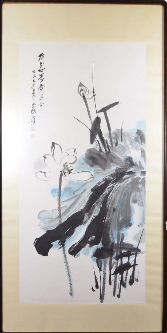56: Zhang Daqian (1899-1983) Chinese Watercolour