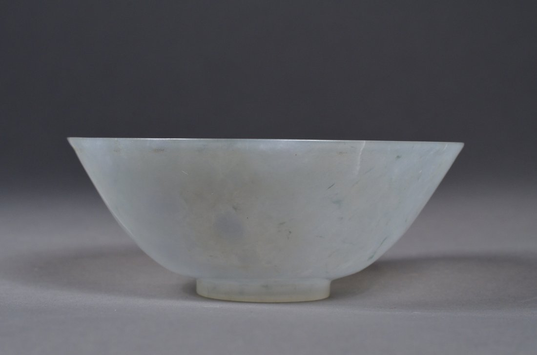 121: Chinese Translucent White Jade Bowl