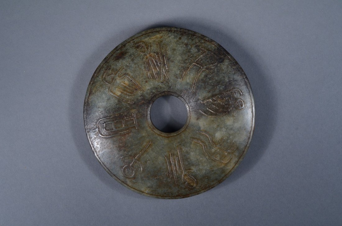 137: Large 10th Century Chinese Jade Bi Disc