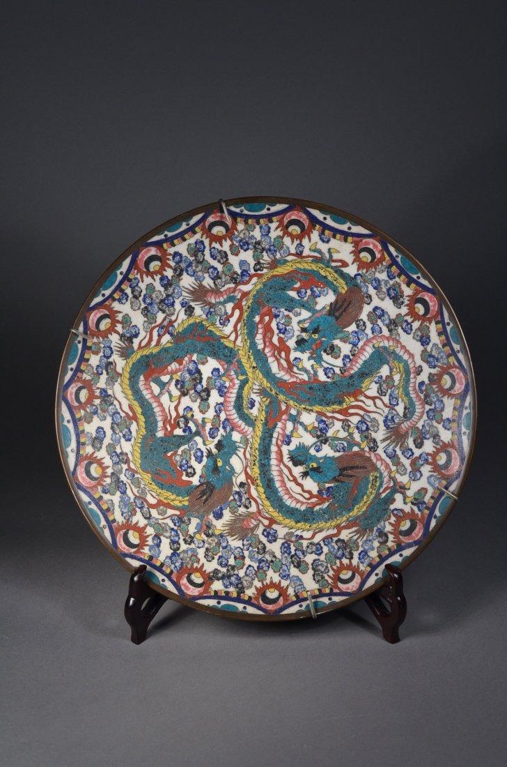 261: Chinese Republic Bronze Cloisonne Dragon Plate