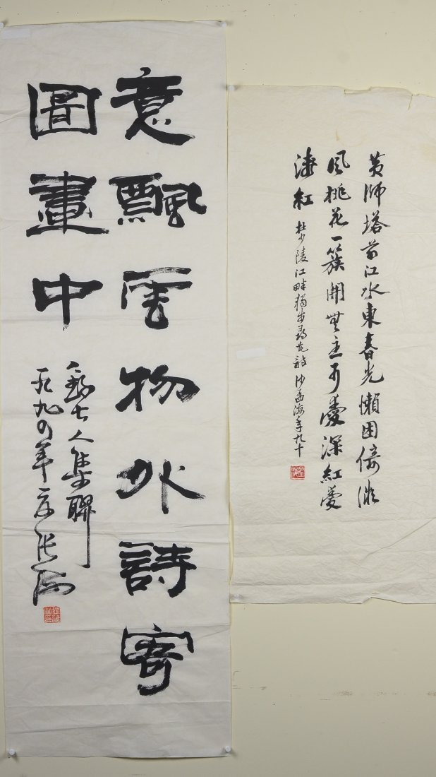 6: Set of Two Chinese Script Calligraphy Ink on Paper
