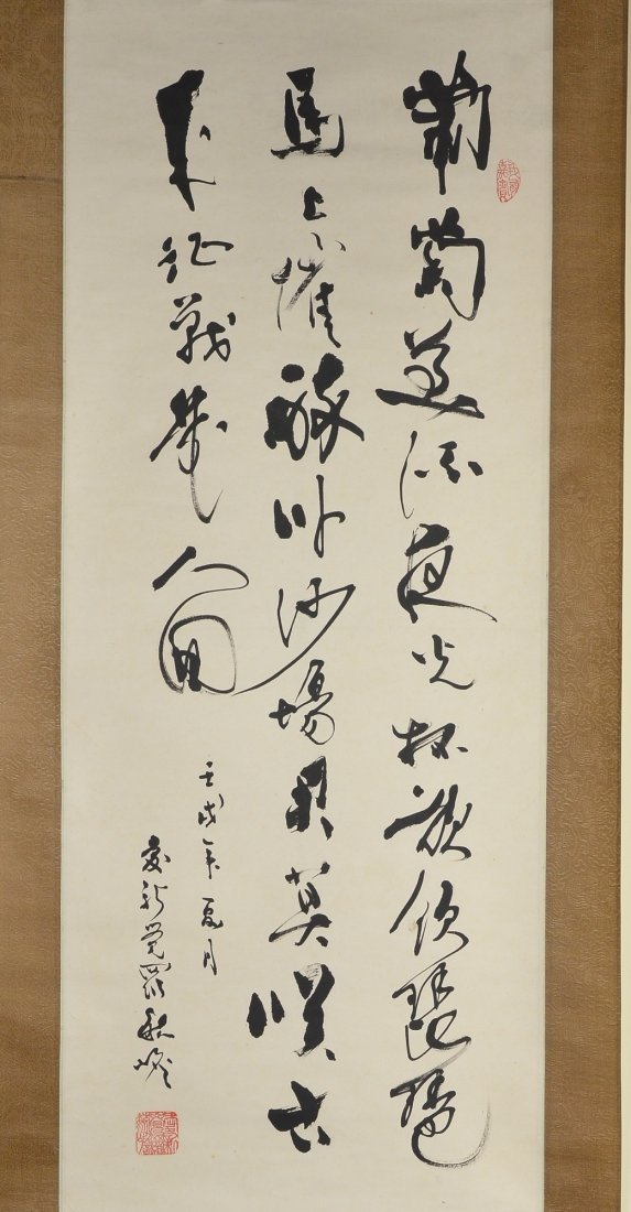 8: Chinese Calligraphy Painting Puyi Family Scroll