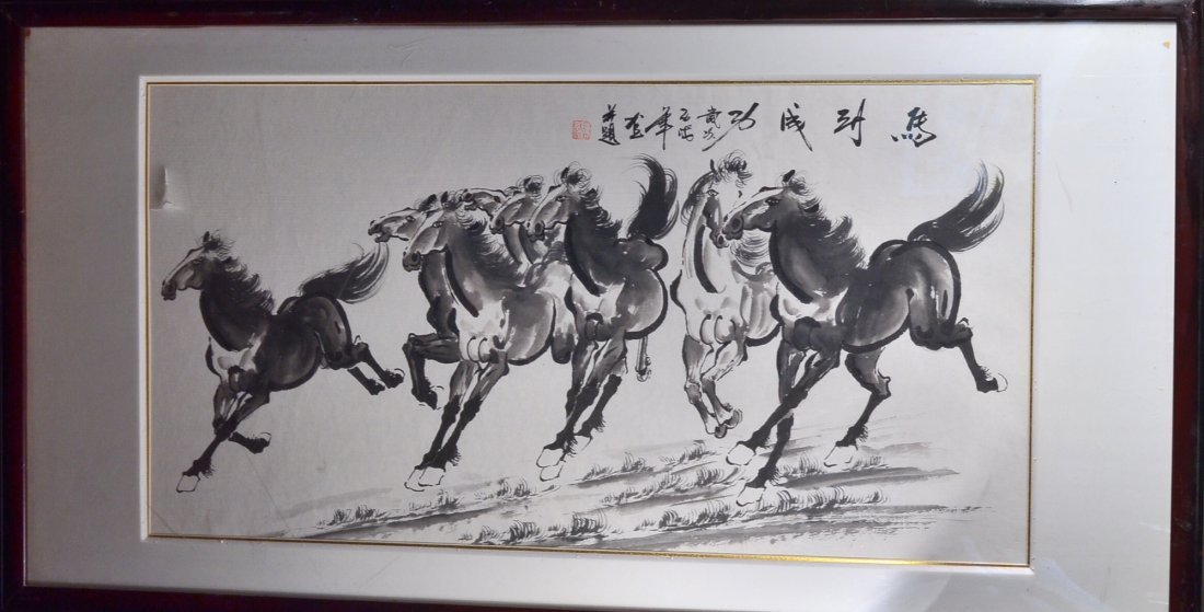 11: Framed Chinese Watercolour: Galloping Herd Horses