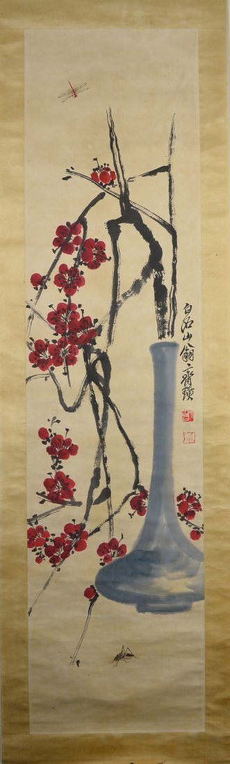 13: Chinese Watercolour on Paper Painting