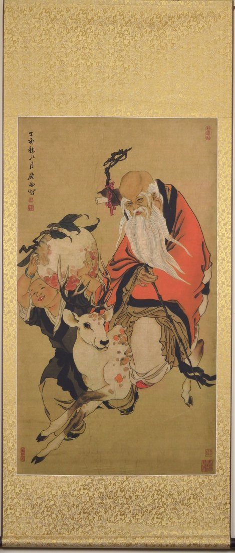 20: Chinese Watercolour Painting Hanging Scroll