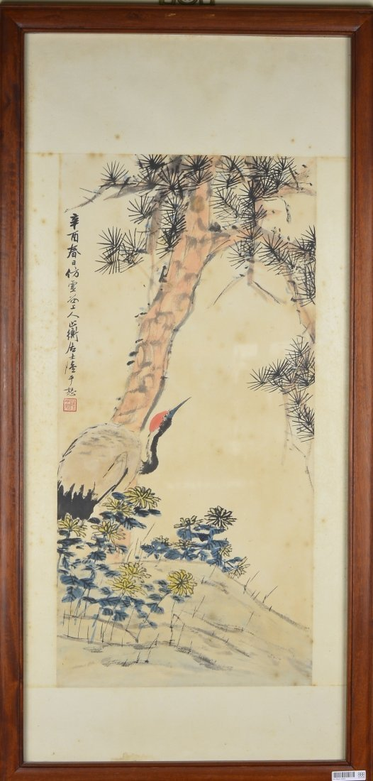 23: Lu Ping Shu (1917-1999) Watercolour Dated 1981