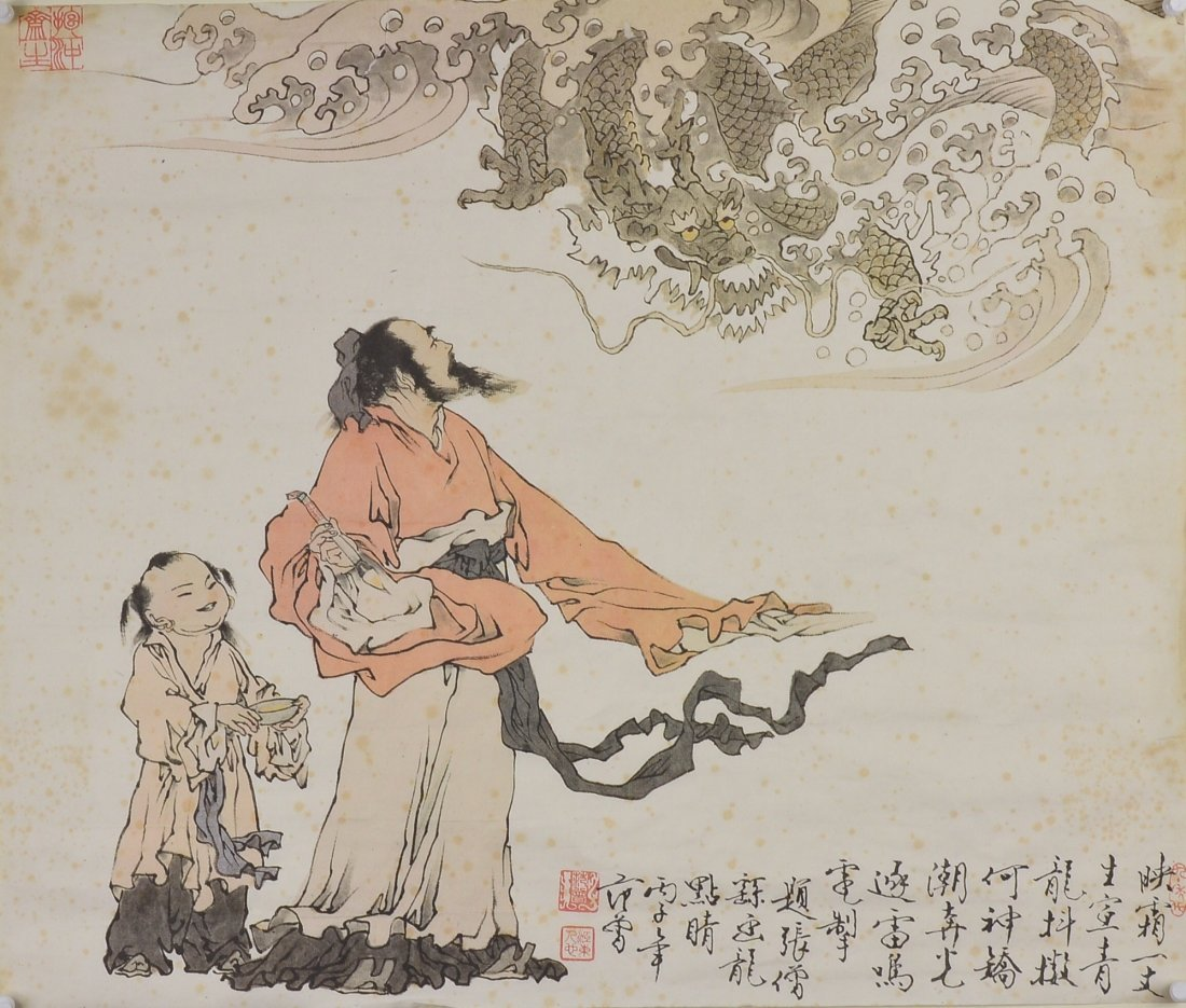 25: Fang Zun Chinese Watercolour Print Painting