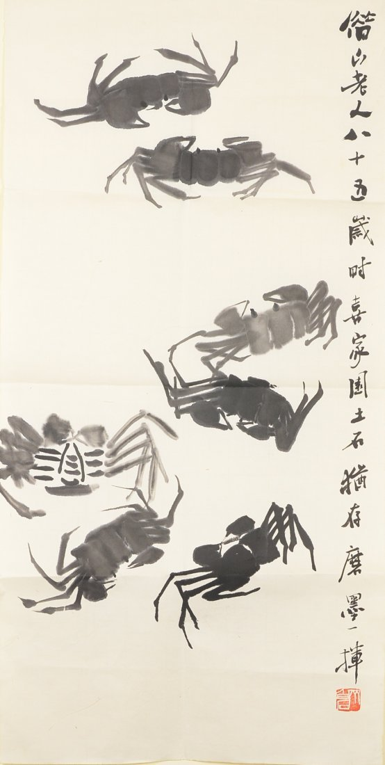 26: Chinese Watercolour Signed Qi Baishi (1864-1957)