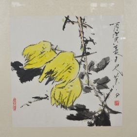 Framed Chinese Watercolour Painting Jiao Yu