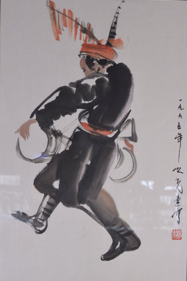 30: Yang Zhiguang (1930-) Chinese Watercolour Painting