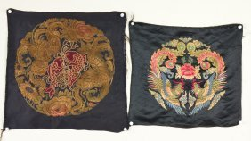 Set Of Two Chinese Silk Embroidery