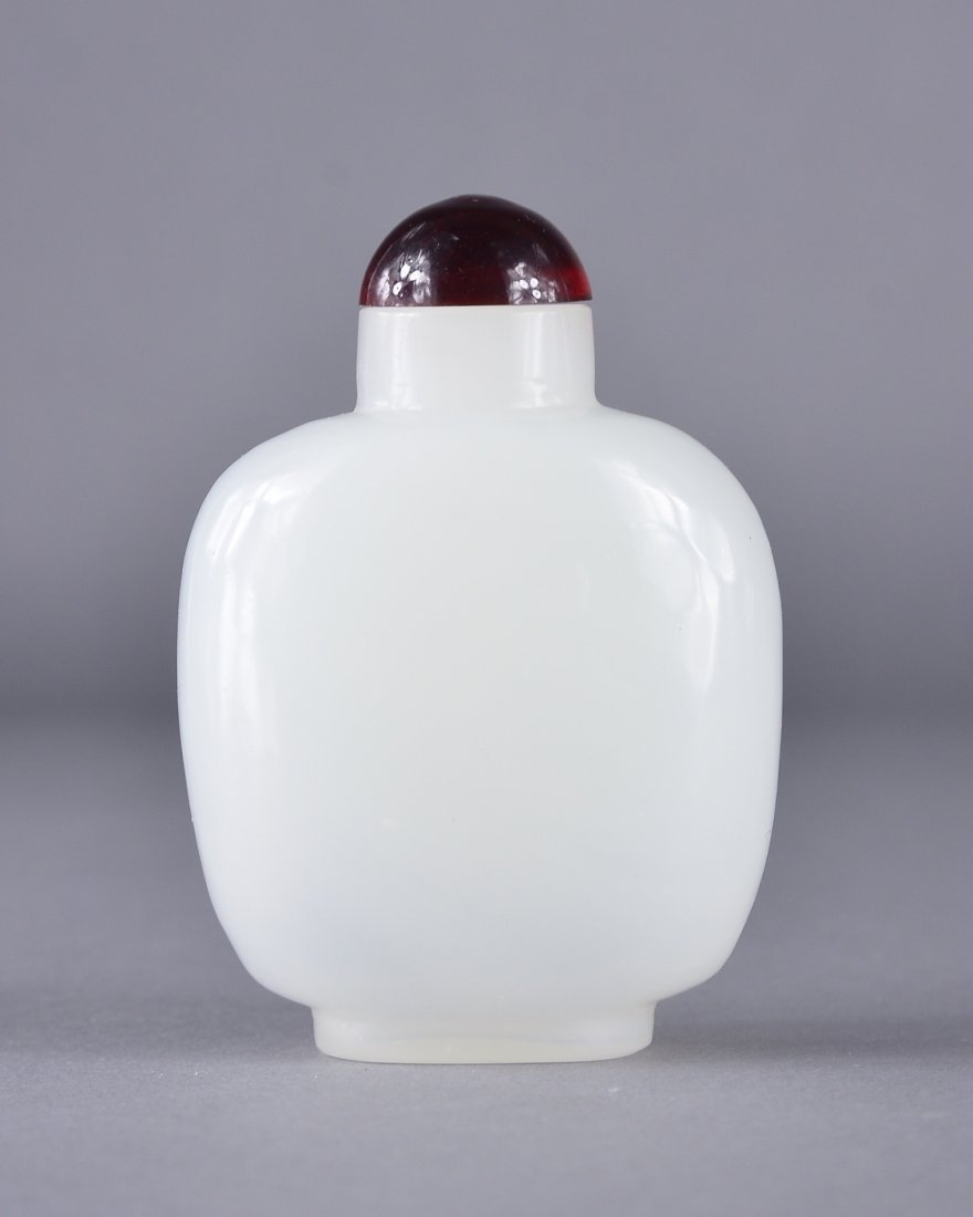 42: Large Chinese Carved Hardstone Snuff Bottle