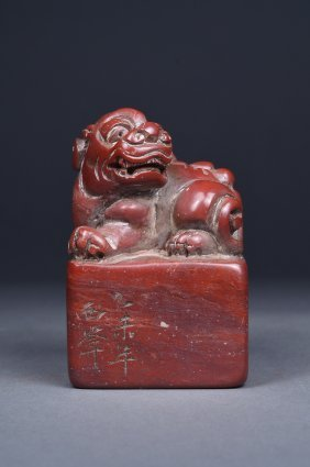 Chinese Carved Shoushan Fu Lion Seal