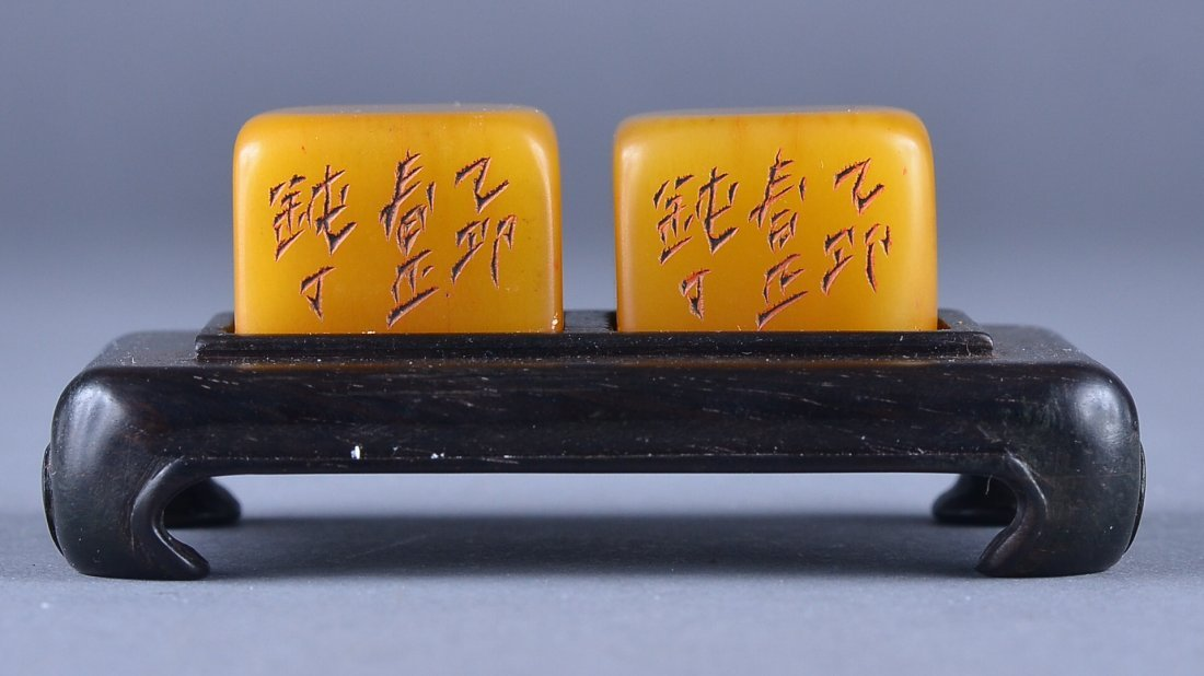 100: Pair of Chinese Carved Tianhuang Stone Seals