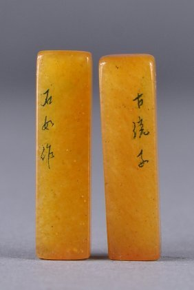 Pair Of Tianhuang Stone Seals In Bloodstone Case