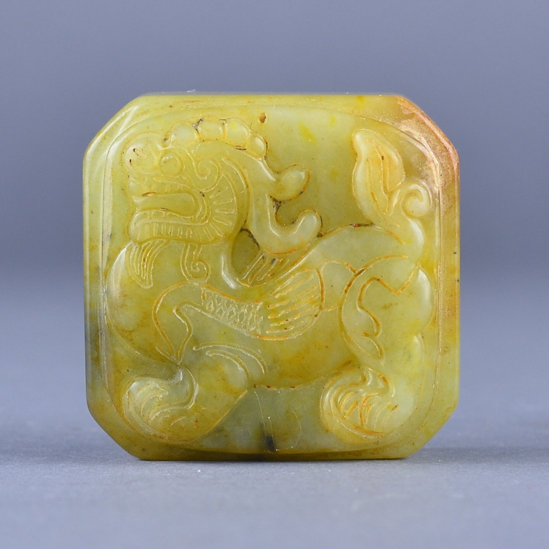 128: Chinese Relief Carved Jade Seal Block