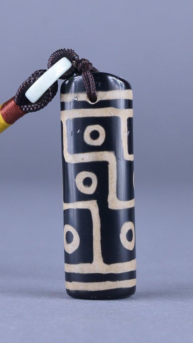 133: Chinese Tibetan Jade Pendant