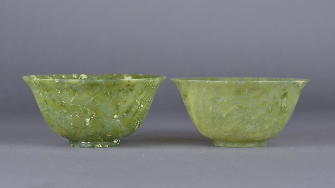 140: Pair of Chinese Carved Green Jade Bowls