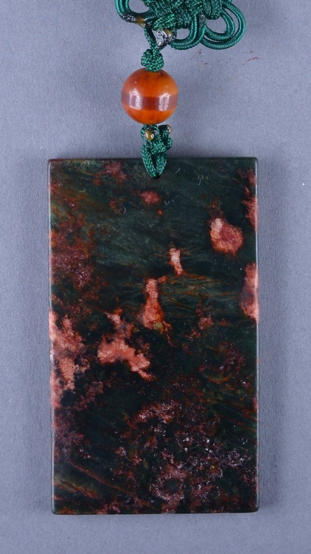 159: Chinese Red-Green Jade Pendant