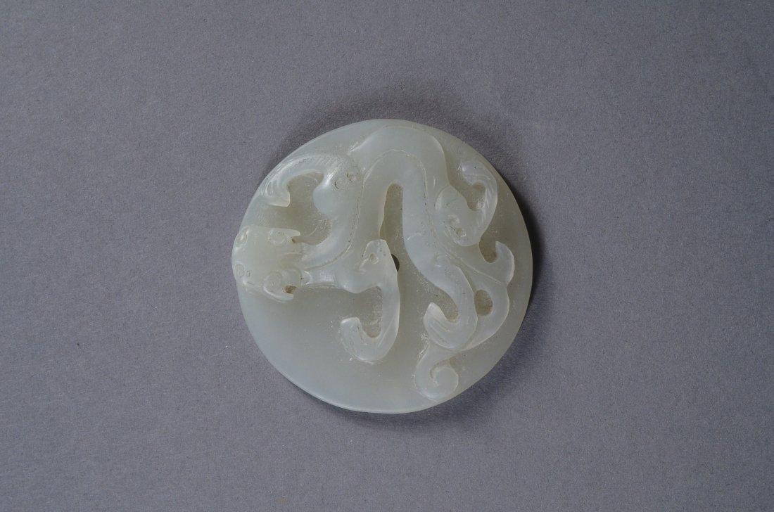 165: 18th Century Chinese White Jade Pendant of Dragons