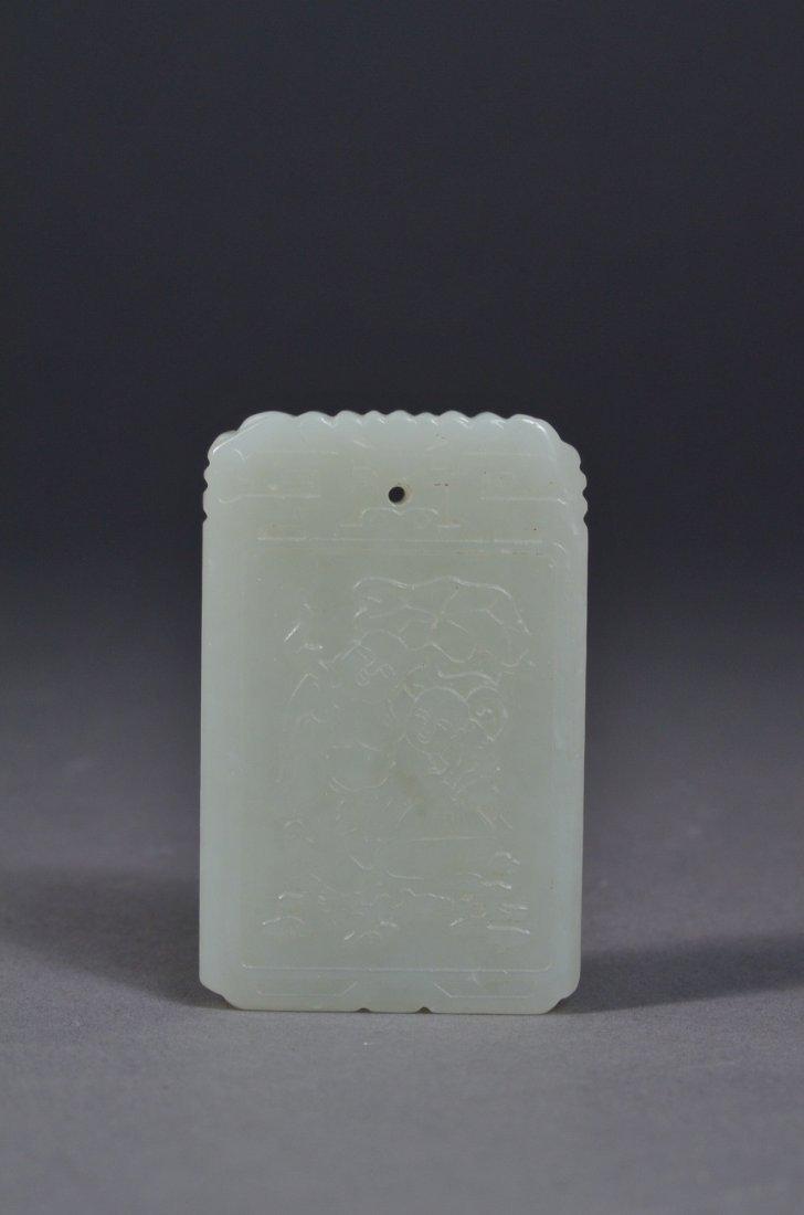 169: Chinese White Jade Rectangular Pendant Zigang