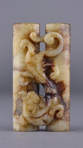 Archaistic Chinese Jade Scroll Weight