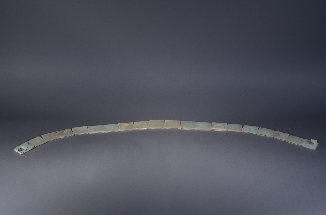 227: Chinese Early Ming Dynasty White Jade Belt