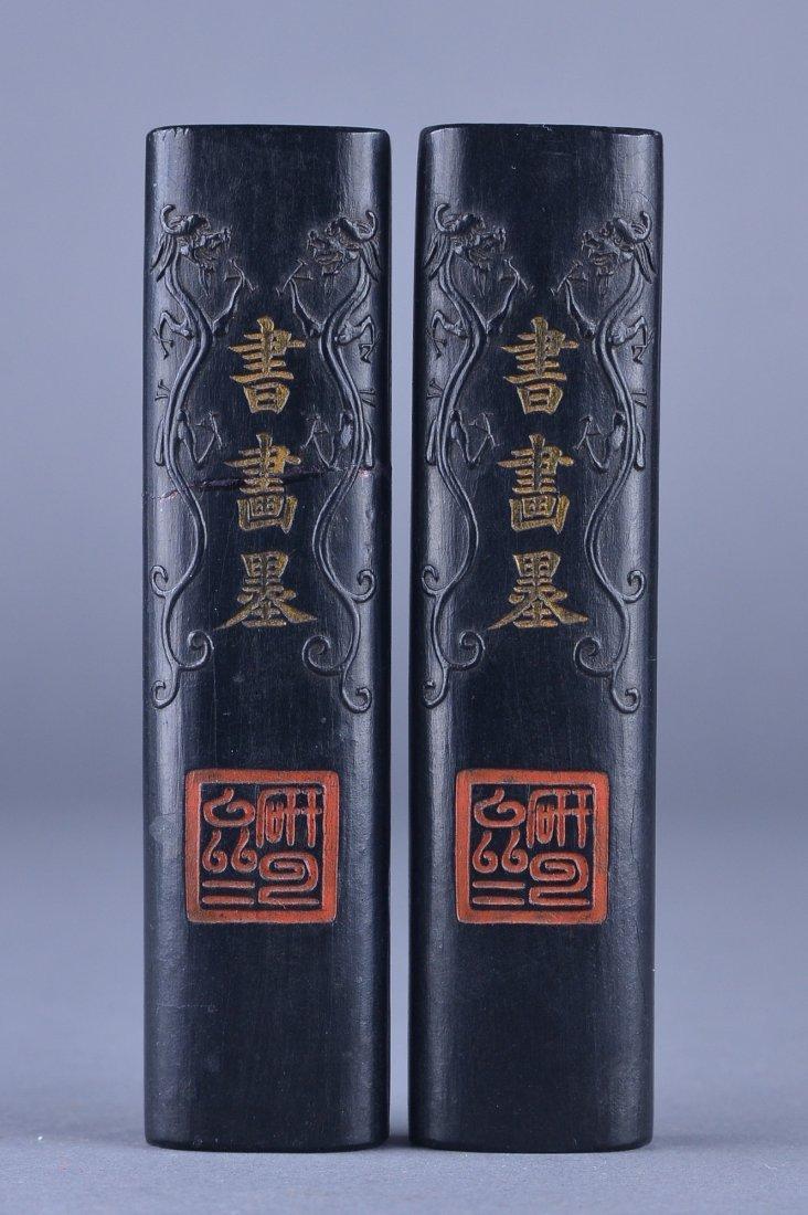 233: Pair of Chinese Ink Stone Sticks