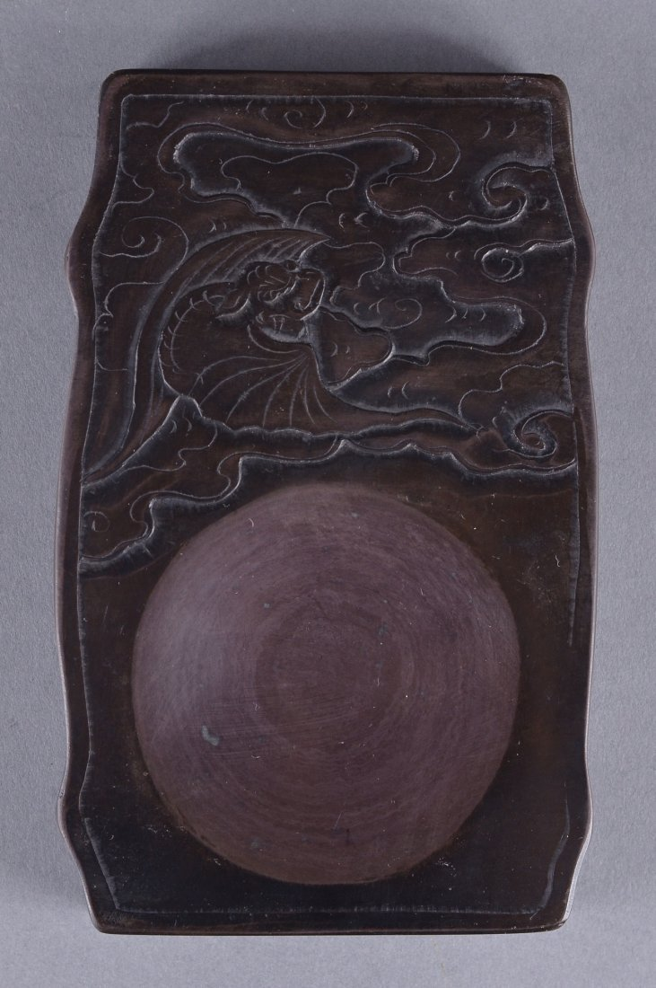 235: Chinese Ink Stone With Wood Case