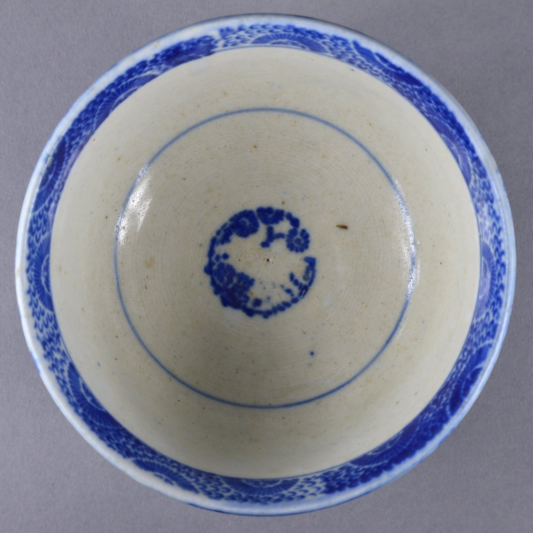 332: Chinese Minguo Blue & White Porcelain Bowl - 2