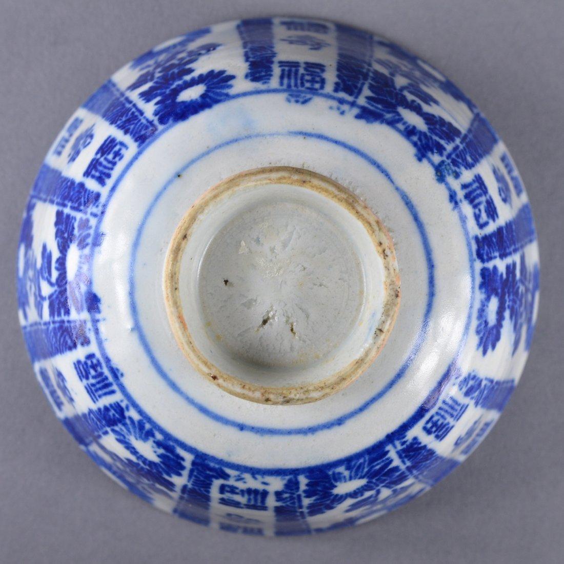 332: Chinese Minguo Blue & White Porcelain Bowl - 3
