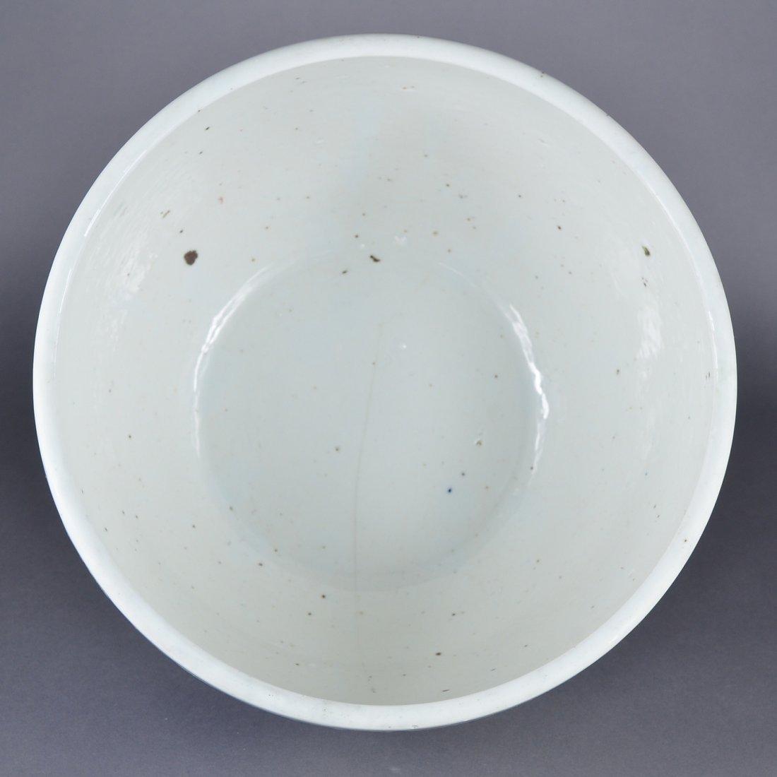 353: Chinese Kangxi-Style Blue & White Fish Bowl - 3