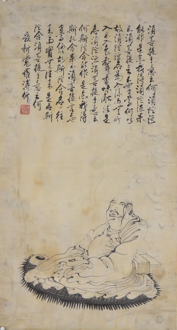 4: Chinese Script Calligraphy Painting on Paper