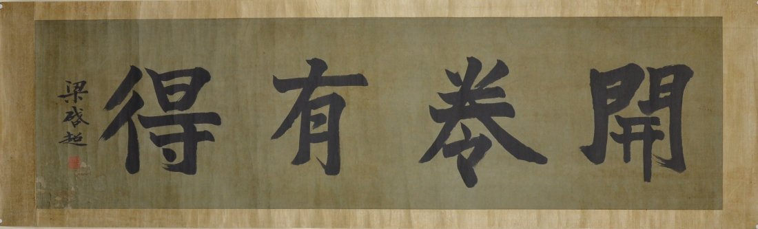 7: Chinese Script Calligraphy Liang Qichao