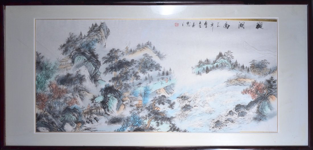 12: Framed Chinese Watercolour on Paper: Landscape