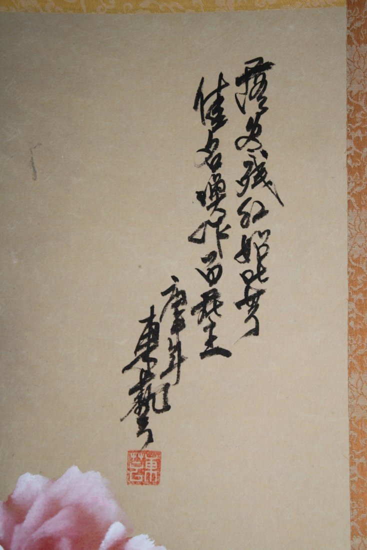 14: Chinese Watercolour Painting Hanging Scroll - 3