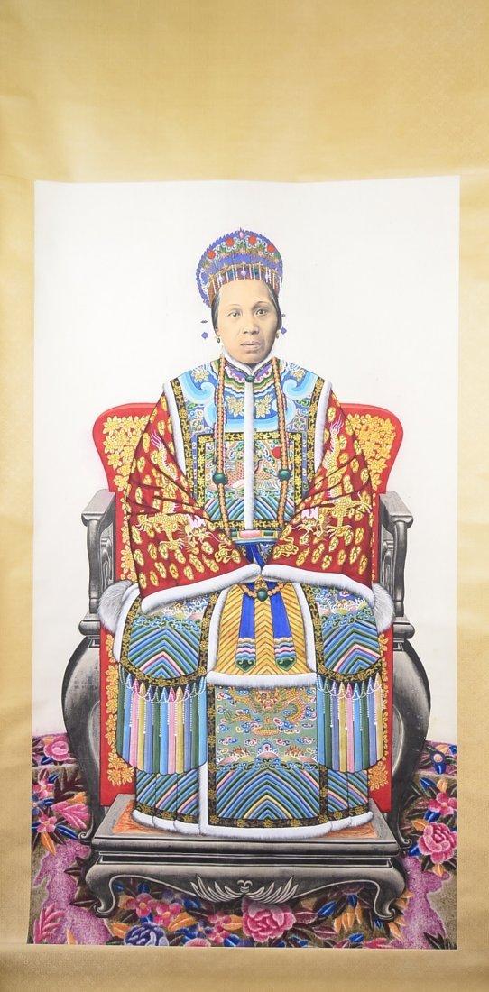 18: Chinese Pastel & Watercolour Painting Portrait